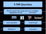 500 question