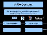 500 question14