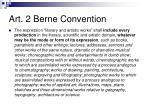 art 2 berne convention