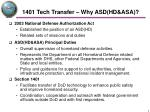 1401 tech transfer why asd hd asa