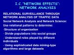 i c network effects network analysis