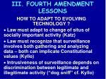 iii fourth amendment lessons