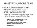 ministry support team