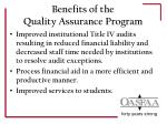 benefits of the quality assurance program2