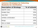 common strategies for selecting students for verification