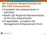 qa program requirements for the fsa assessments