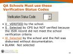 qa schools must use these verification status codes