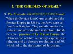 2 the children of israel10