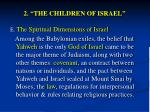 2 the children of israel12