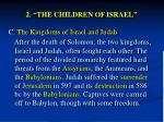 2 the children of israel7