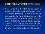 4 the persian empire 539 330 bc