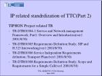 ip related standrdization of ttc part 2