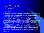 astm f121610