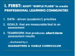 i first adopt simple plans to create professional learning communities