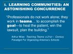 i learning communities an astonishing concurrence12
