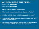 k 12 college success analytical reading persuasive writing37