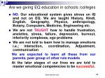 are we giving eq education in schools colleges