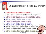 characteristics of a high eq person