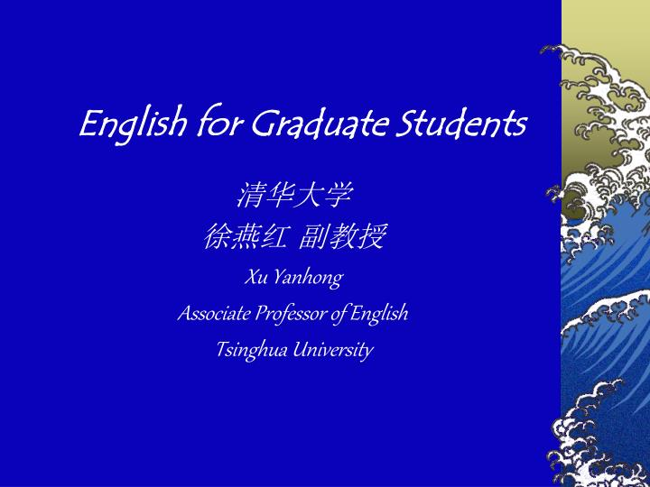 english for graduate students n.