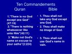ten commandements quran bible