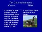 ten commandements quran bible15