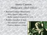 annie cannon wellesley 1863 1941