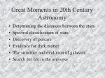 great moments in 20th century astronomy