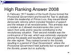 high ranking answer 2008