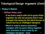 teleological design argument cont