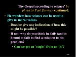 the gospel according to science by physicist paul davies continued