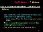 world views 2 deism