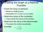 drawing the graph of a rational function