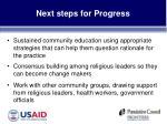 next steps for progress