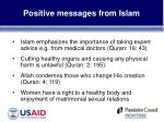 positive messages from islam