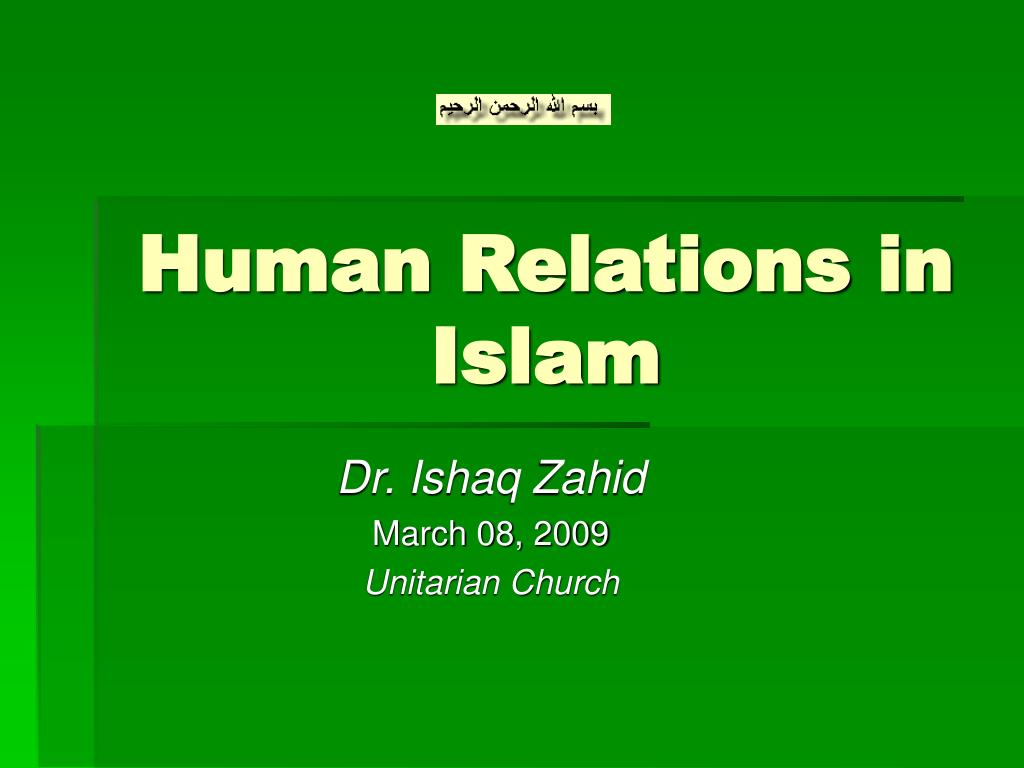 human relations in islam l.