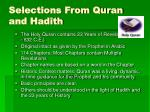 selections from quran and hadith