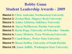 bobby gunn student leadership awards 2009