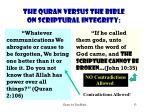 the quran versus the bible on scriptural integrity