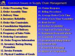common issues in supply chain management