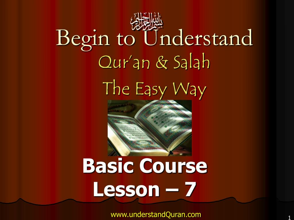 begin to understand qur an salah the easy way l.