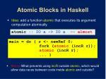 atomic blocks in haskell