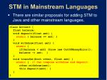 stm in mainstream languages