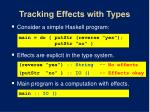 tracking effects with types