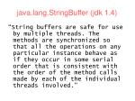 java lang stringbuffer jdk 1 4