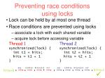 preventing race conditions using locks