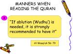 manners when reading the quran14