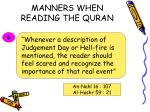 manners when reading the quran17