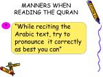 manners when reading the quran18