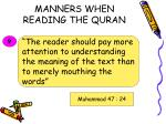manners when reading the quran20