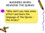 manners when reading the quran21